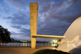 so francisco de assis church - pampulha complex  oscar niemeyer