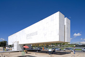 brasilia foundation museum