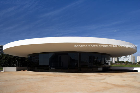 honestino guimarães national museum oscar niemeyer