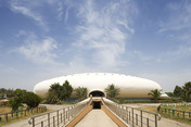 dome of the olympic complex