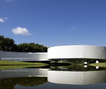 japanese memorial at pampulha ecological park
