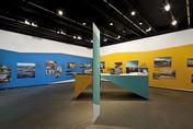 o coração da cidade exhibition at tomie ohtake institute