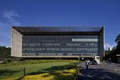usiminas headquarters
