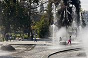 quinta normal park