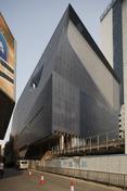 zhongdian complex