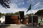 brazilian pavilion at venice biennial