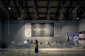 fundamentals - arsenale della biennale 2014