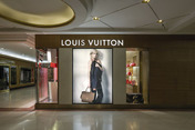 louis vuitton store at iguatemi mall