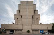 edificio del archivo del estado de jalisco