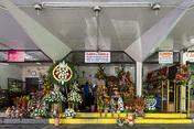 mercado de flores, parque azul