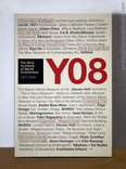 the skira year book of world architecture 2007-2008
