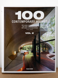100 contemporary houses vol 2