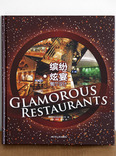 glamorous restaurants