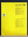 detail '16