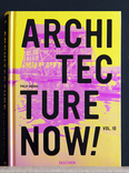 architecture now! #10